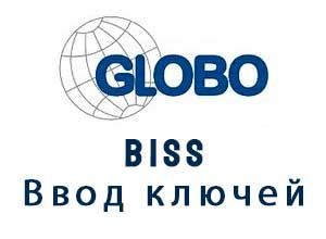 Воод бисс ключей Globo