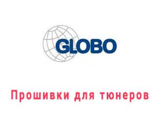 Прошивки для тюнеров Globo