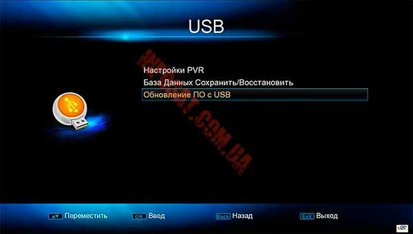 u2c s soft 2