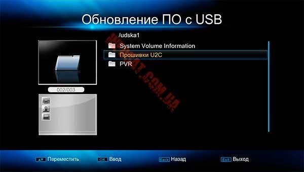 u2c s soft 3