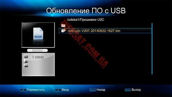 u2c s soft 4