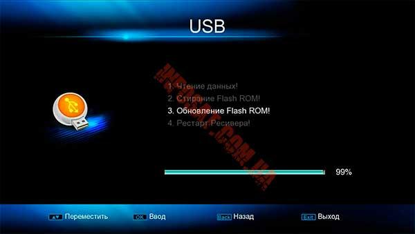u2c s soft 8