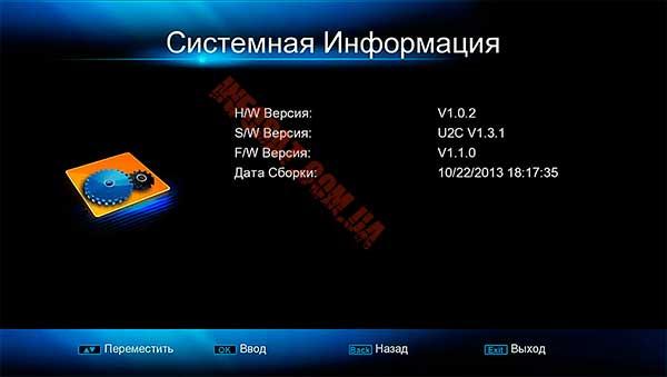 u2c s soft info2