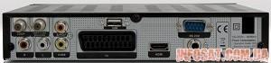 Amiko SHD 7900 CI CX PVR 2