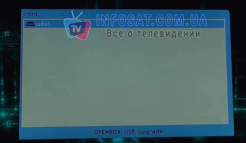Прошивка ресивера openbox s3 mini II hd