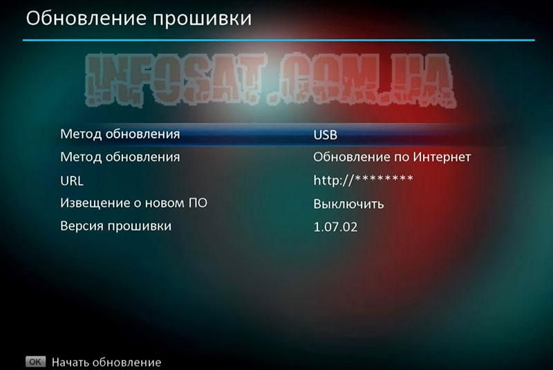 Прошивка uclan denys h.265 t2