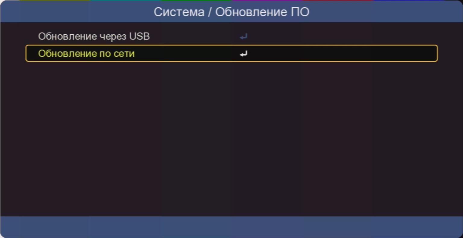 Прошивка ресивера World Vision T64 LAN